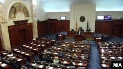 Makedonski parlament