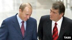 В Киеве состоится первое заседание межгосударственной комиссии «Ющенко-Путин»