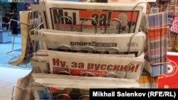 Русскоязычные газеты в Латвии. Февраль 2012 г