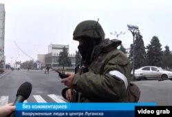 """21 ноября, вооруженные люди на улицах Луганска, кадр из репортажа """"ГТРК ЛНР"""""""