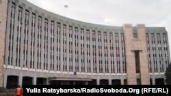 Дніпровська міська рада