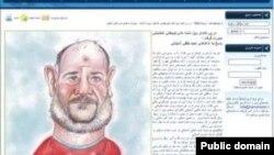 کاريکاتور احمد لطفی آشتيانی، نماينده اصولگرای اراک در مجلس ايران