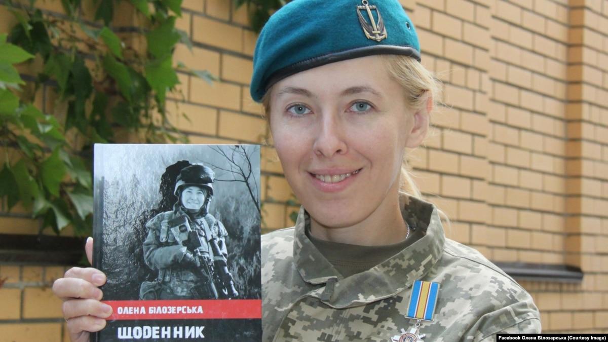 Хроника войны на Донбассе в книге Елены Белозерской «Дневник нелегального солдата»