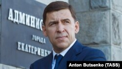Губернатор Свердловської області Євген Куйвашев