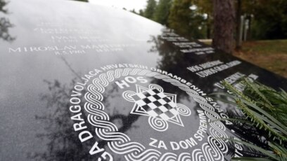 Croatia - A memorial plaque with an Ustasha pro-Nazi slogan is pictured after it was moved from the vicinity of the WWII extermination camp of Janesovac, to a Croatian memorial site near Novska on September 7, 2017.