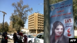 Pamje e fotografive të kandidatëve për zgjedhje në kryeqytetin Bagdad