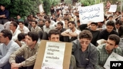 Iranian students demonstrating in Tehran in 1999 before the unrest turned violent
