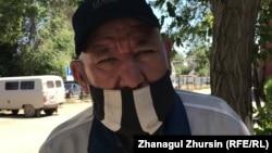 Ержан Онгарбай, житель города Актобе.