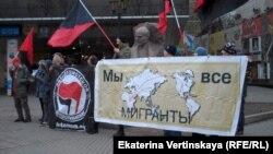 Акция антифашистов в Иркутске, 4 ноября 2013 г.