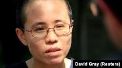 Лю Ся - вдова китайского диссидента Лю Сяобо