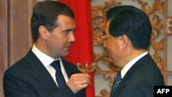 Дмитрий Медведев һәм Ху Циньтао