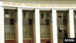 Татар һуманитар педагогика университетына хыялда булган миллилекне салдык, шул юкка чыкмасмы, дип борчылалар.