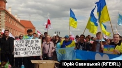 Мітынг у 71-ю гадавіну дэпартацыі крымскіх татараў у Варшаве, 17 траўня 2015 году