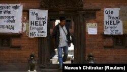 У Непалі після землетрусу, місто Бгактапур біля Катманду, фото 2 травня 2015 року