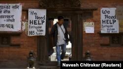 Бхактапур, Непал, 2 травня 2015 року