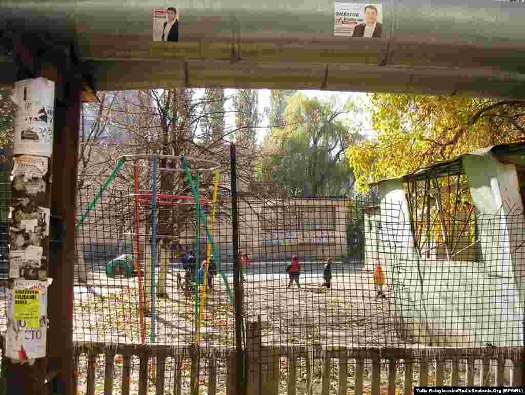 Кандидата – не дістати. У Дніпропетровську позалишалась агітаційна продукція.Дніпропетровськ, 31 жовтня