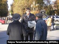 Політична активність на вулицях Львова