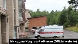 Саянская городская больница в Иркутской области