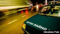 Блокада российских фур в Украине.