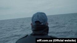 Кадр із фільму «U311 Cherkasy»