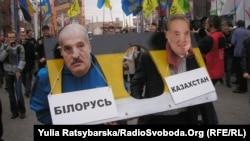 Украина -- Бажы биримдигине кирүүгө каршы акциядан бир учур. Днепропетровск, 5-апрель, 2013.