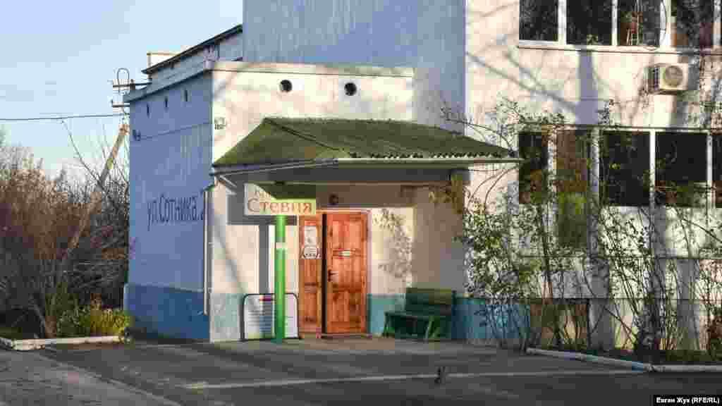 Основний роботодавець – підприємство «Кримська стевія», що опікується вирощуванням природного цукрозамінника – стевії. Багато селян працюють тут
