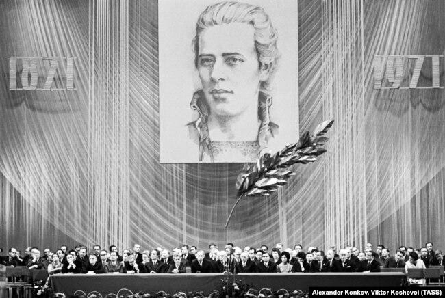 Урочисте засідання на честь 100-річчя від дня народження видатної української письменниці, діячки культури Лесі Українки. Москва, 1 березня 1971 року