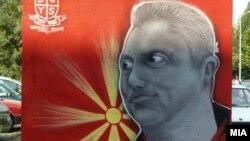 Навивачката група Сити Парк Бојс направи графит со ликот на селекторот Марин Докузовски во Скопје. Под водство на Докузовски, македонските кошаркари го постигнаа најголемиот успех во историјата.