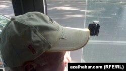 Aşgabat: Georgiý lentalary