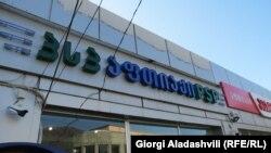 Директор оперативного отдела компании PSP заявил, что установление контроля ценообразования со стороны государства приведет к уходу с рынка крупных производителей