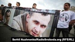 Акция с требованием освободить Олега Сенцова