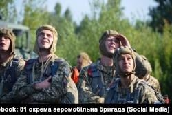 Десантники 81-ї окремої аеромобільної бригади. Фото зі сторінки бригади у Facebook