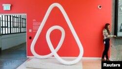 Sediul Airbnb din San Francisco