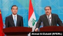 وانگ یی و هوشیار زیباری وزیران خارجه چین و عراق