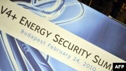 Логотип саміту енергетичнї безпеки країн Вишеградської четвірки