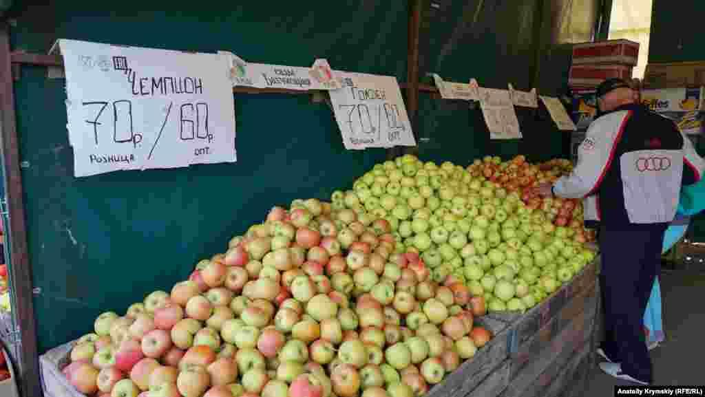 Яблучний «Чемпіон» стартує з роздрібної ціни 70 рублів (28 гривень) за кілограм