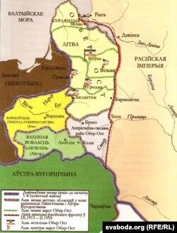 Обэр Ост у адміністрацыйнай сыстэме акупаваных Нямеччынай і Аўстра-Вугоршчынай тэрыторый.