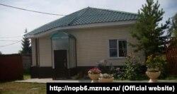 Новосибирская областная психиатрическая больница специализированного типа №6