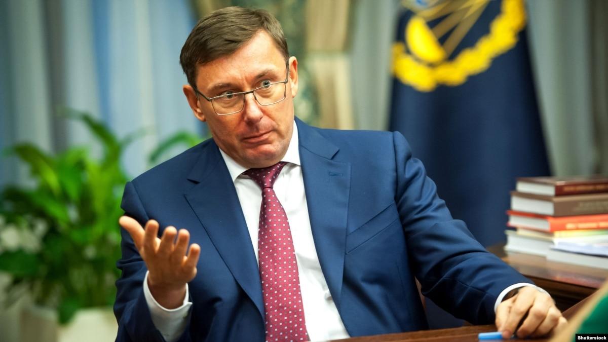 Луценко отреагировал на попытку Зеленского уволить его