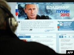 """Талдоочулар быйыл мартта өтчү президенттик шайлоо Владимир Путин үчүн """"ишеним сыноосу"""" болоорун айтышууда"""