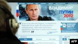 Выборы в России были, как сказано в докладе, организовыаны в пользу одного кандидата