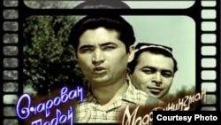 Uzbekistan - A screen shot from first Uzbek comedic film, undated