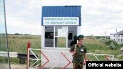 La graniţa dintre Republica Moldova şi Ucraina.