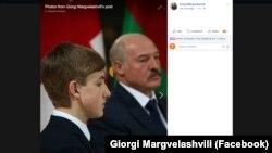 Мікалай і Аляксандар Лукашэнкі на фота прэзыдэнта Грузіі Гіоргія Маргвэлашвілі