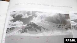 """Каза булган """"Палатка"""" тавы. 1990 еллар сүрәте."""