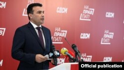 претседателот на СДСМ Зоран Заев