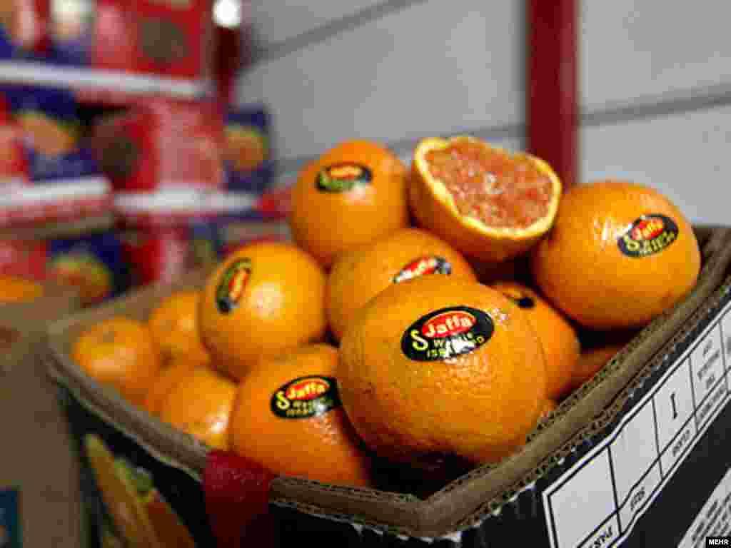 Iran - Izraelske naranče u Teheranu - Dok predsjednik Irana na konferencijama napada Izrael na iranskim ulicama su se prvi put pojavile naranče iz Izraela