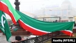Митинг в честь Дня Конституции Татарстана. Казань. 6 ноября 2014 года