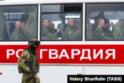 Военнослужащие Федеральной службы войск национальной гвардии РФ