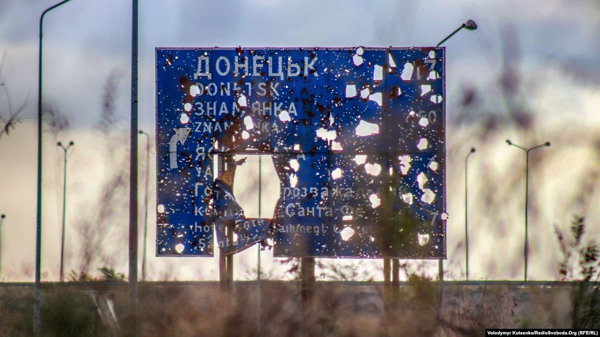 С начала суток боевики 6 раз обстреляли позиции ВСУ – штаб
